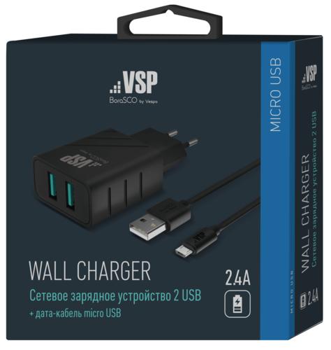 СЗУ адаптер 2 USB 2.4A + Дата-кабель Micro USB 2А (100 см) черный, BoraSCO фото