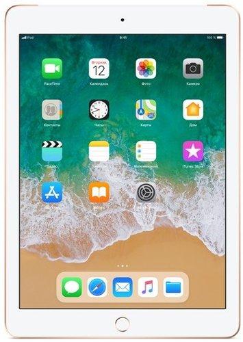 Планшет Apple iPad (2018) 32Gb Wi-Fi Золотистый (MRJN2RU/A) фото