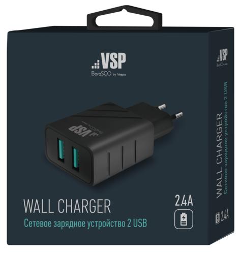 СЗУ адаптер 2 USB 2.4A черный, BoraSCO фото