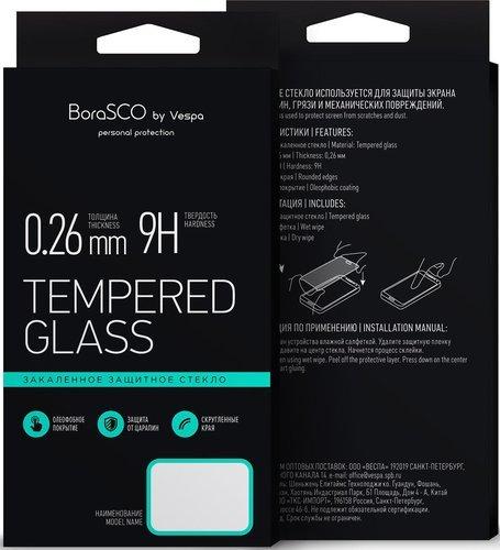 Защитное стекло для Nokia 2.2 Full Cover + Full Glue черный, BoraSCO фото