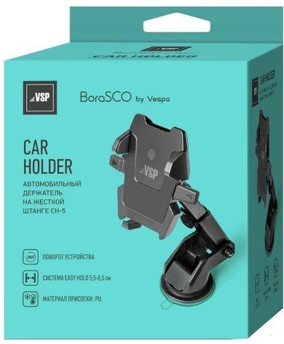 Автомобильный универсальный держатель на жесткой штанге с системой Easy Hold, CH-5, BoraSCO фото