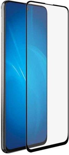 Защитное стекло для Samsung Galaxy M31s Full Screen Full Glue черный, Redline фото