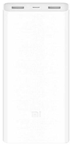 Внешний аккумулятор Xiaomi Mi Power Bank 2C 20000 mah белый фото