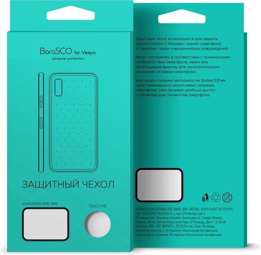Чехол-накладка Hard Case для Samsung (A505/A307) Galaxy A50/A30s синий, Borasco фото